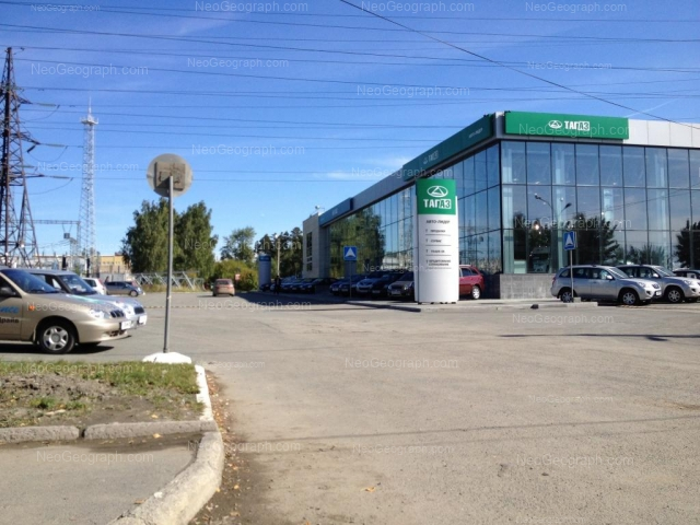 Address(es) on photo: Shefskaya street, 2Г к2, Yekaterinburg