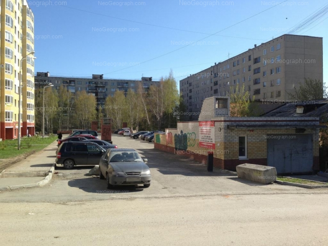 Адрес(а) на фотографии: Ангарская улица, 52/3, 54, 54б, Екатеринбург