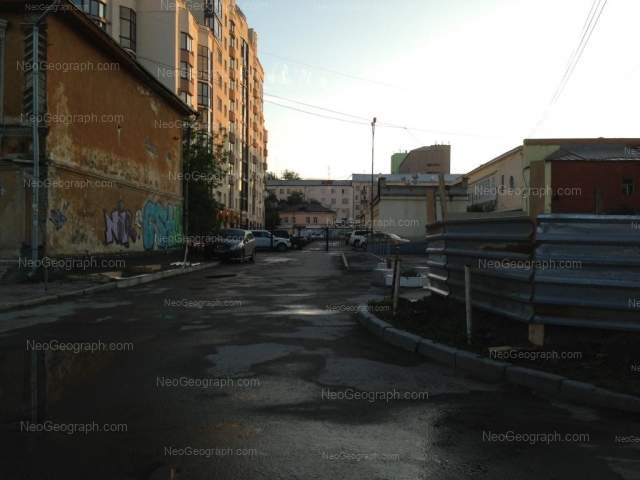 Адрес(а) на фотографии: проспект Ленина, 20, Екатеринбург
