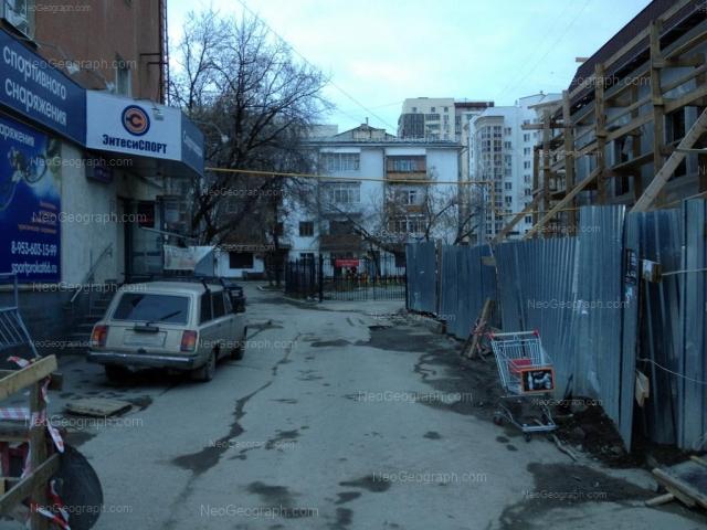Адрес(а) на фотографии: улица Вайнера, 64А, 66, 66А, Екатеринбург