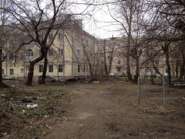 Address(es) on photo: Studencheskaya street, 4А, Yekaterinburg
