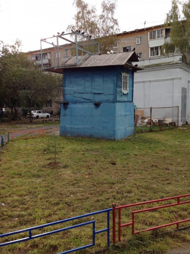 Адрес(а) на фотографии: улица Викулова, 35/2, Екатеринбург