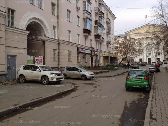 Адрес(а) на фотографии: проспект Ленина, 97, 97а, Екатеринбург