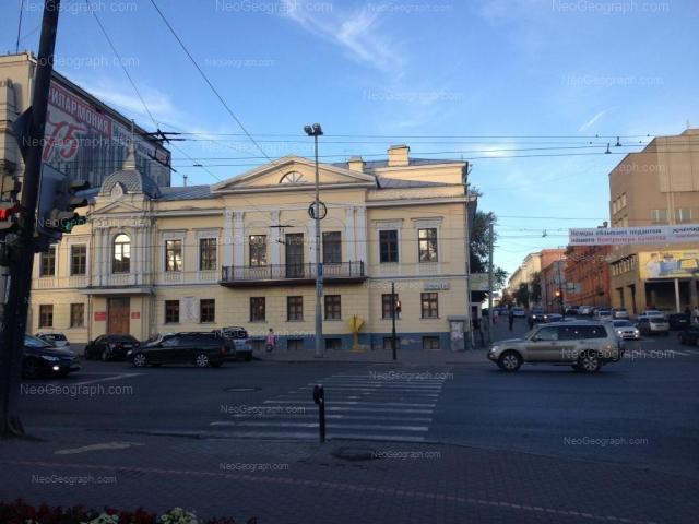 Адрес(а) на фотографии: Первомайская улица, 22, 24А, Екатеринбург