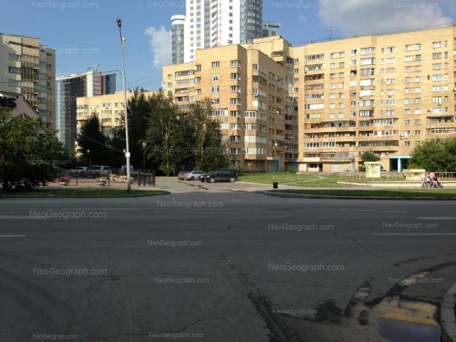Address(es) on photo: Marshala Zhukova street, 10, Yekaterinburg