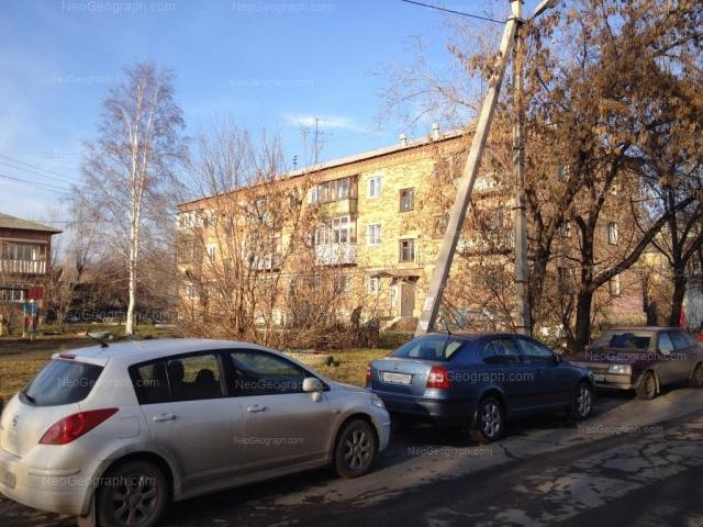 Адрес(а) на фотографии: улица Начдива Васильева, 5, Екатеринбург