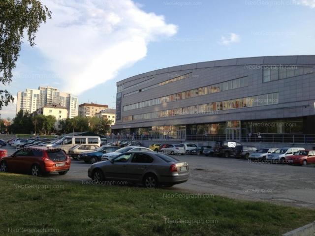 Уралец, Екатеринбург, Свердловская область, улица Большакова, 90