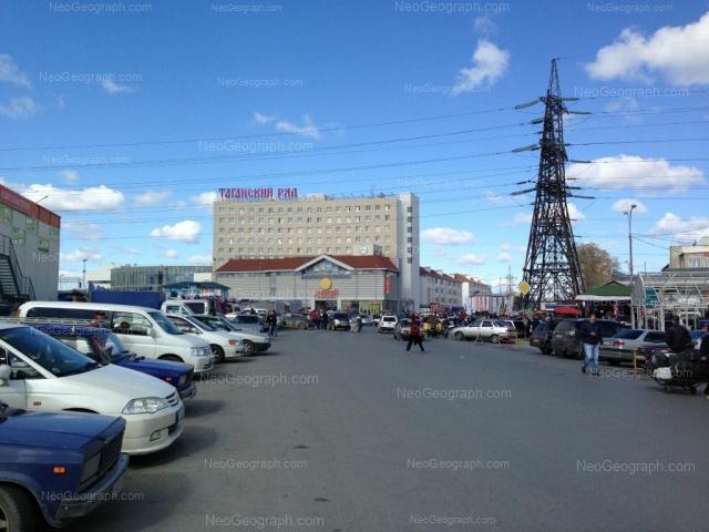 Адрес(а) на фотографии: улица Миномётчиков, 3, 5, 7А, Екатеринбург