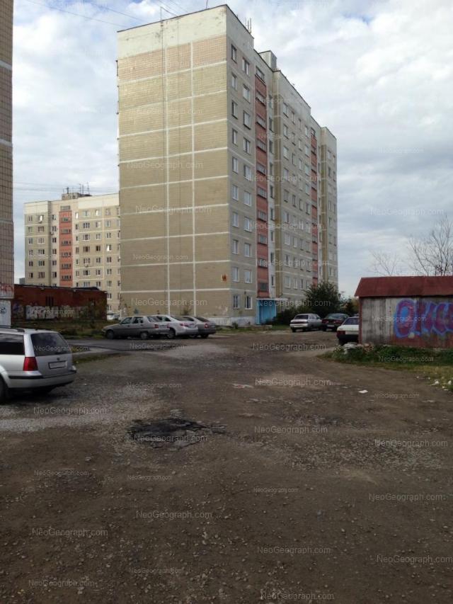 Address(es) on photo: Rabochikh street, 13, 15, Yekaterinburg