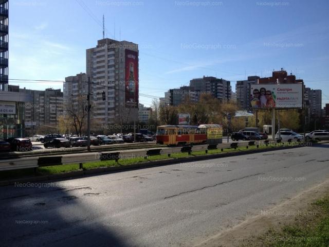 Address(es) on photo: Kuibisheva street, 2, 4, Yekaterinburg