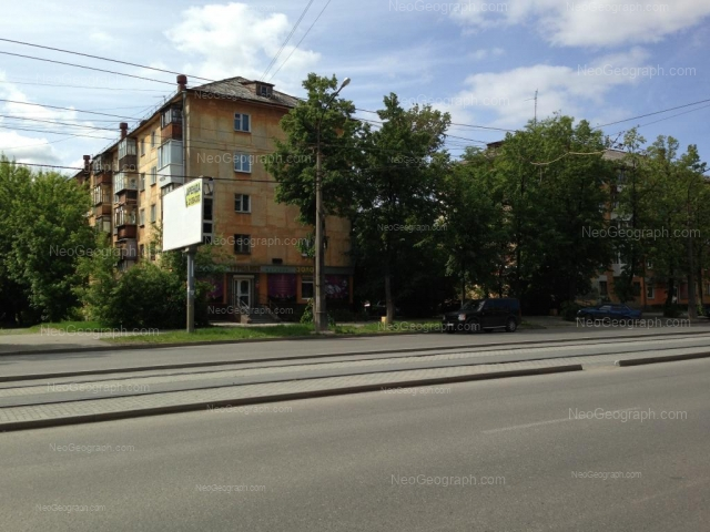 Address(es) on photo: Mashinostroiteley street, 41, 43, Yekaterinburg