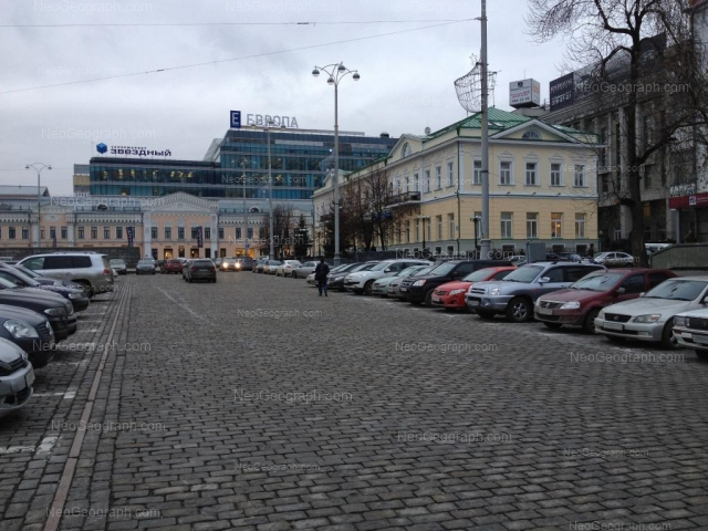 Адрес(а) на фотографии: проспект Ленина, 25, 27, Екатеринбург
