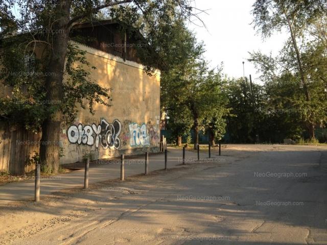 Address(es) on photo: Vishnevaya street, 24, 47, Yekaterinburg