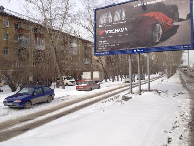 Адрес(а) на фотографии: Шарташская улица, 25, Екатеринбург