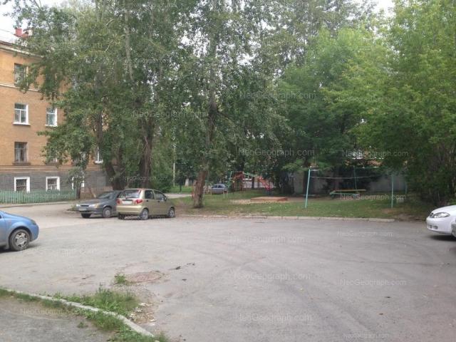 Address(es) on photo: Baumana street, 29, Yekaterinburg