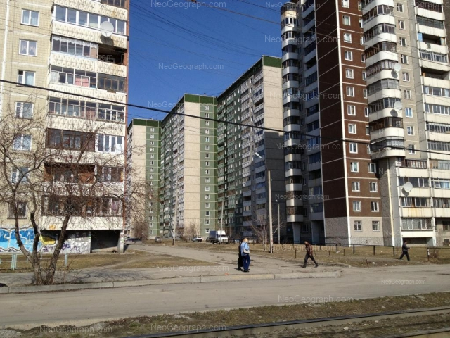 Address(es) on photo: Sedova avenue, 17, 17/1, 17/2, Yekaterinburg