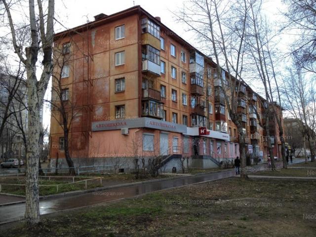 Адрес(а) на фотографии: Техническая улица, 43, 45, Екатеринбург