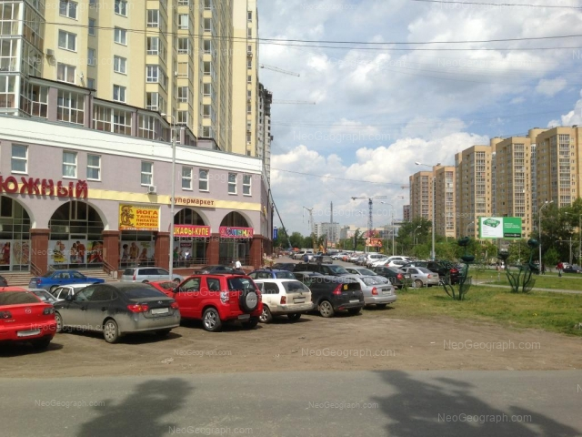 Address(es) on photo: 8 Marta street, 171, 173, 194, Yekaterinburg