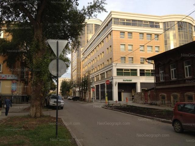 Address(es) on photo: Engelsa street, 27, 36, Yekaterinburg