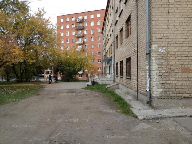 Address(es) on photo: Melnikova street, 3, 7, Yekaterinburg