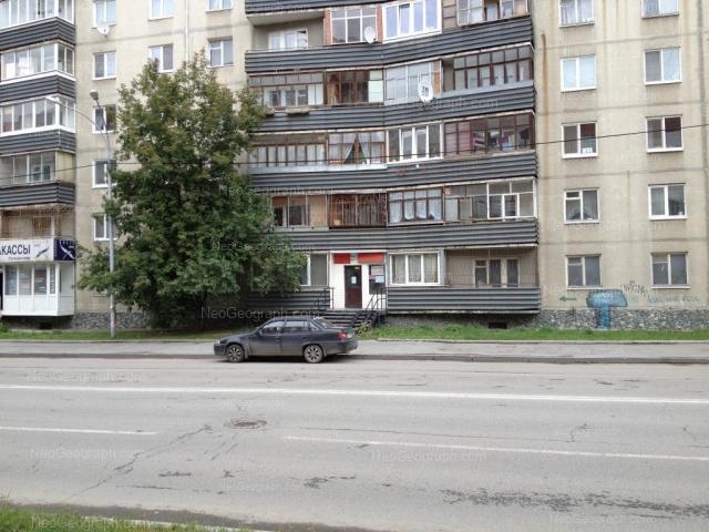Address(es) on photo: Surikova street, 7, Yekaterinburg