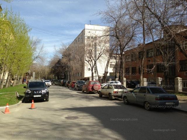 Address(es) on photo: Lenina avenue, 50а, 52, 52/1, 52Г, Yekaterinburg