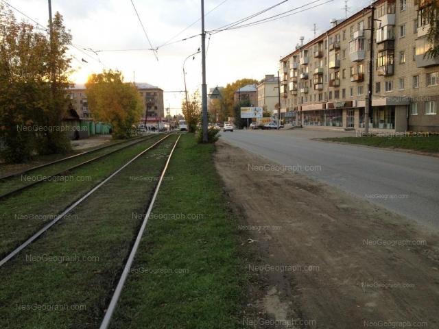 Address(es) on photo: Zavodskaya street, 11, 30, Yekaterinburg