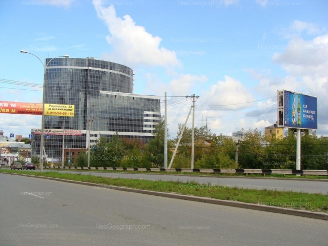 Address(es) on photo: Radischeva street, 28, 47А, Yekaterinburg