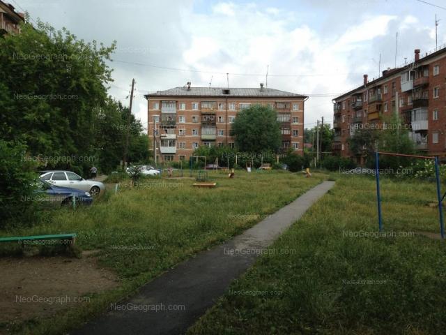 Address(es) on photo: Industrii street, 94в, 96, 96а, Yekaterinburg