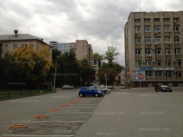 Адрес(а) на фотографии: Шарташская улица, 8, 9, 14, Екатеринбург