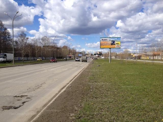 Адрес(а) на фотографии: Таватуйская улица, 5, Екатеринбург