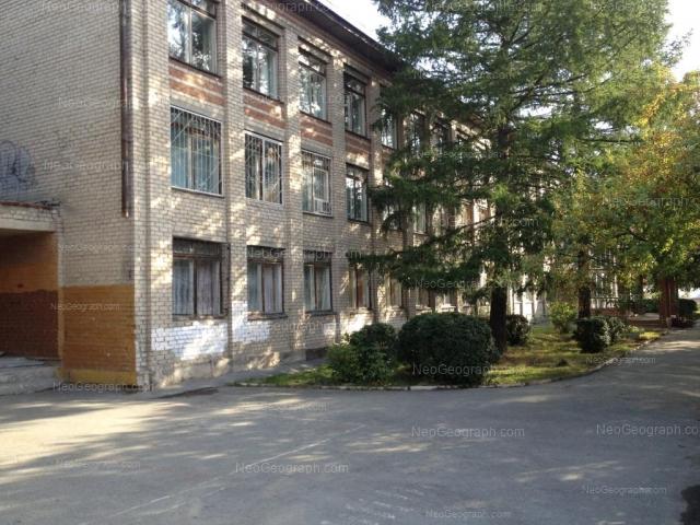 Адрес(а) на фотографии: Комсомольская улица, 74, Екатеринбург