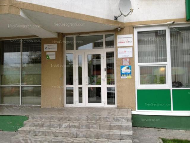 Адрес(а) на фотографии: Кузнечная улица, 81, Екатеринбург