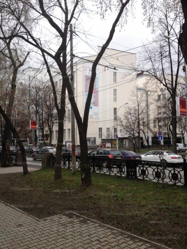 Адрес(а) на фотографии: проспект Ленина, 69/10, Екатеринбург