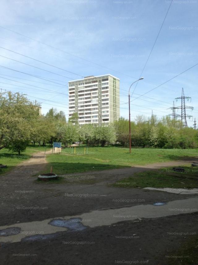Адрес(а) на фотографии: Автомагистральная улица, 25, Екатеринбург