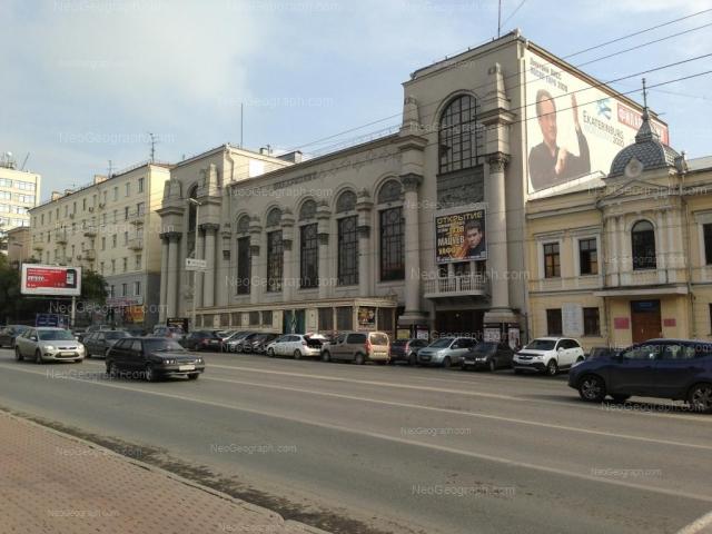 Адрес(а) на фотографии: улица Карла Либкнехта, 38, 38А, 40, Екатеринбург