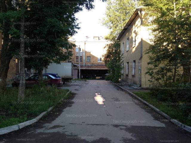 Адрес(а) на фотографии: улица Старых Большевиков, 14, 14А, Екатеринбург
