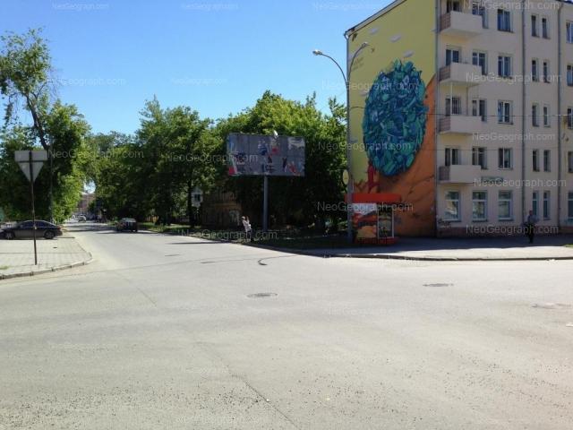 Address(es) on photo: Sakko i Vantsetti street, 57, Yekaterinburg