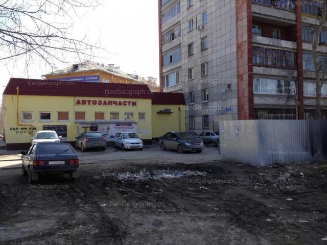 Адрес(а) на фотографии: улица Пехотинцев, 6, Екатеринбург