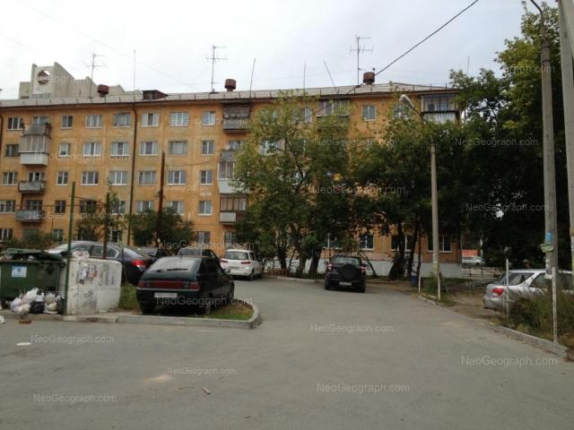Адрес(а) на фотографии: Гурзуфская улица, 27, Екатеринбург