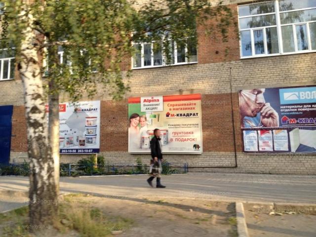 View to the building with address: улица Щорса, 7, Екатеринбург, бизнес-центр Парковый