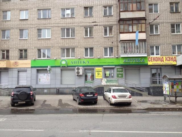 Адрес(а) на фотографии: улица Чапаева, 28, Екатеринбург