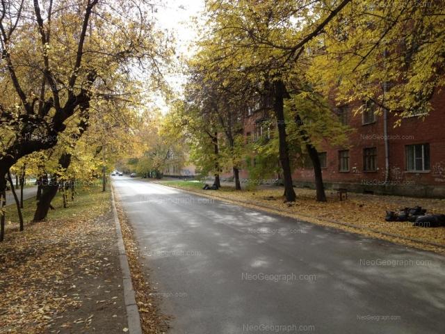 Адрес(а) на фотографии: Кировградская улица, 3, 5, Екатеринбург