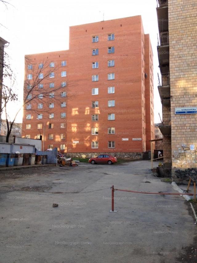 Address(es) on photo: Chapaeva street, 16А, Yekaterinburg