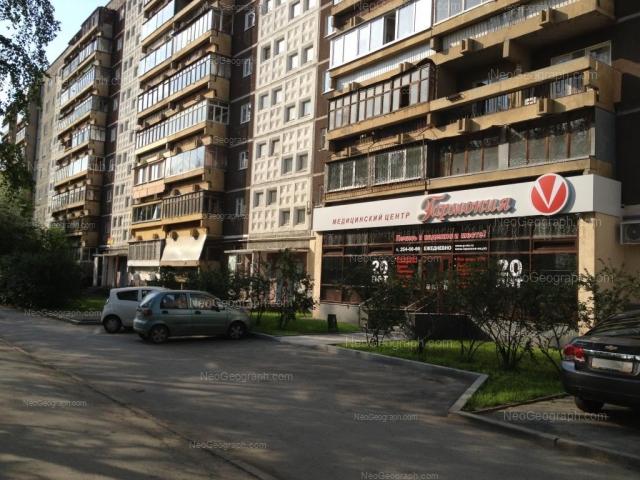 Адрес(а) на фотографии: улица Академика Бардина, 31, Екатеринбург
