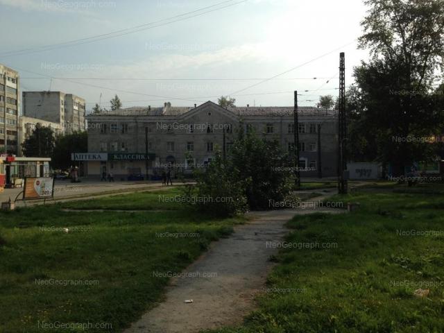 Адрес(а) на фотографии: улица Баумана, 49, 56, Екатеринбург