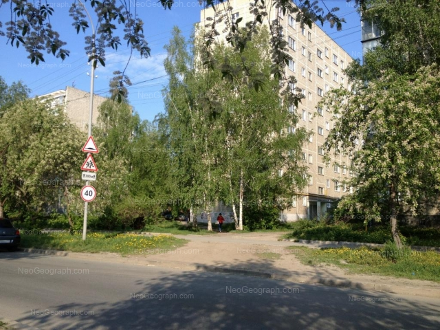 Адрес(а) на фотографии: улица Громова, 132, 134/1, 136, Екатеринбург