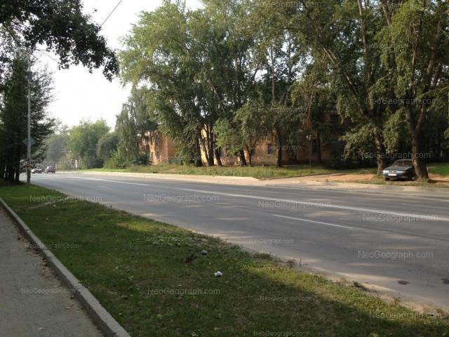 Address(es) on photo: Shefskaya street, 11, 13, Yekaterinburg