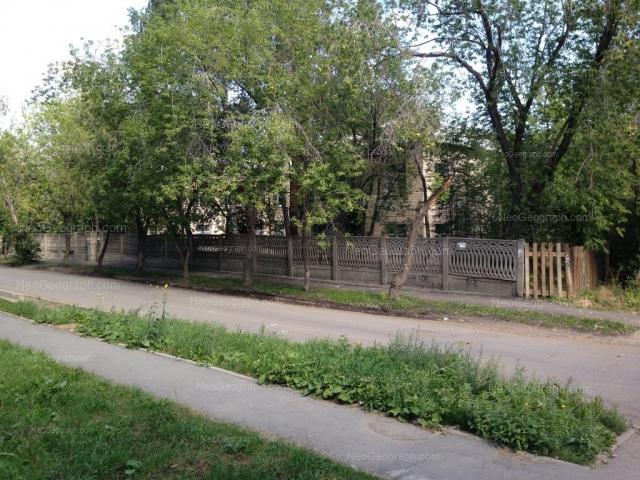 Адрес(а) на фотографии: Коллективный переулок, 4, Екатеринбург