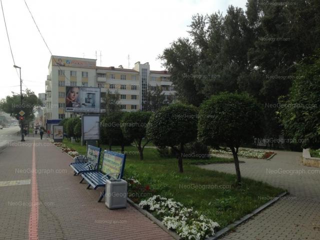 Адрес(а) на фотографии: Первомайская улица, 18, Екатеринбург